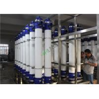 China Big Capacity Ro Water Treatment Plant  / Reverse Osmosis Water Purification System on sale