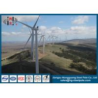 Buy cheap Conical Horizontal Axis Wind Turbine Pole Tower Hydraulic 50KW from wholesalers