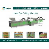 Quality Electric Crispy Nutritional Puffed Cereal Bar Automatic food making machine for sale