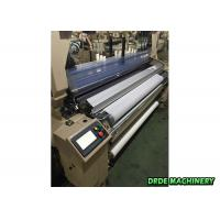 Quality Tsudakoma Water Jet Fabric Weaving Loom Machine Dobby Shedding High Density for sale