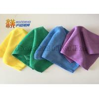 Quality 350gsm Microfiber Cleaning Cloth For Car Wash , Microfiber Kitchen Towels Colored for sale