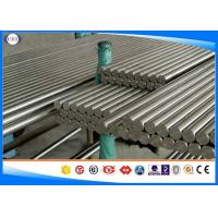 China DIN1.3207 High Speed Steel Bar, 2-400 Mm Size High Speed Tool Steel on sale