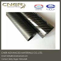 Quality Carbon fiber tube, ID 26 mm twill weave carbon fibre rod, carbon fiber pole, matte and glossy finish for sale
