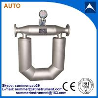 Quality Low cost digital fuel oil Coriolis mass flow meter for sale
