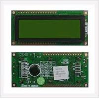 China Bottom lcd screen for NDSi on sale