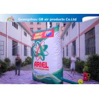 Quality Custom Inflatable Figures Advertising Signs Blow Ups Marketing Products for sale