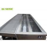 Quality 330L Ultrasonic Cleaning Systems , 40KHz Vertical Blinds Washing Machine for sale