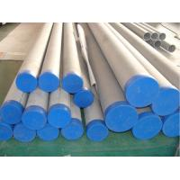 Quality 15mm Thick Wall 2205 Duplex Stainless Steel Pipe Seamless ASTM ASME A789 SA789 for sale