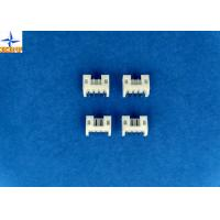 Quality Single Row Shrouded Header 2.00mm Pitch PH Side Entry Type Connector Male connecotr for sale