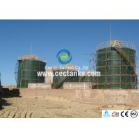 Quality Environmental Protection Bolted Enamel Steel Tank For Landfill Leachate With Acid / Alkali Resistance for sale