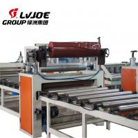Quality Small Business Ideas PVC And Aluminum Film Plasterboard Lamination Machine for sale