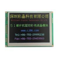 China I2C SPI 8080 6800 interface 5.6 inch 640x 480 dots matrix tft lcd display module with 4-wire resistive touch panel on sale