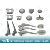 China ASTM B367 0.8mm Titanium Investment Casting Hip replacement joint on sale
