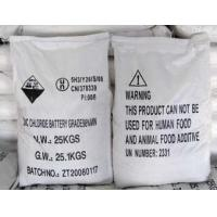 Quality Indusrial Zinc Chloride for sale