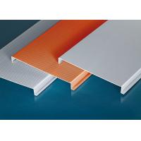 Quality Residential Linear Metal Strip Ceiling 300mm Width  Suspended False  H-Shaped for sale
