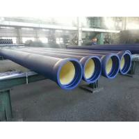 Quality Ductile Iron Pipe Supplier for sale