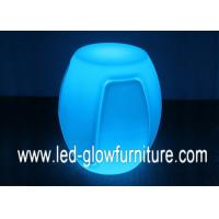 Quality Rechargeable battery Plastic RGB Color led glow balls , glowing led bench for sale