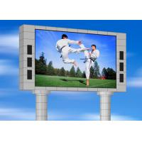 China SMD3535 outdoor Led Message Board , P10mm Waterproof Led Curtain Video Wall on sale