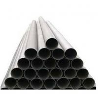 Quality S31803 Duplex stainless steel pipe for sale