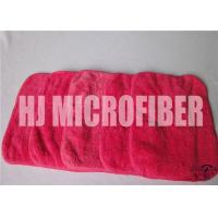 Red Rose Cleaning Microfiber Cloths With 88% High Water - Absorption Rate 26X36cm