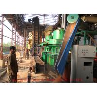 Quality INDIA 4-6T/H wood pellet production line for sale