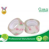 Quality Bundling Items Self Adhesive BOPP Stationery Tape 1m to 100m Length 15 m - 1500 Y for sale