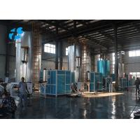 Buy cheap CSG1500 Pet Crystallizer 800-1800kg / H Throughput Mixer Drying Hooper from wholesalers