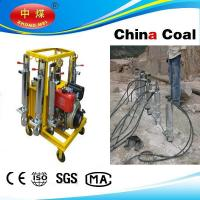 Quality High quality hydraulic stone splitter machine factory price for sale