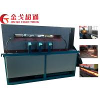 Quality Energy Saving 300KW Rolling Mill Furnace High Efficiency With Resonance Technology for sale