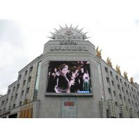 Buy cheap HD Full Color Outdoor LED Billboard , LED Video Display Board SMD3535 from wholesalers