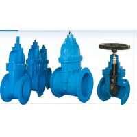 Quality 2 Inch Handwheel Cast Iron Gate Valve Soft Seated DN50-600 Size For Water for sale