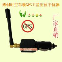 Quality GPS Jammer To prevent the vehicle positioning and tracking for sale