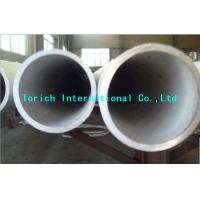 Quality ASTM B163Stainless Steel Inconel Tube Monel400 , Nicu30Fe Incoloy 825 Tube for sale