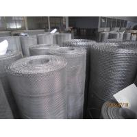 Quality AISI304 and AISI316 metal ss wire mesh for filter disc , paper printing mesh for sale