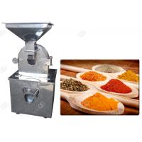 Quality Low Noise Spices Grinding Machine Glazed Turmeric And Chilli Powder Making Machine for sale