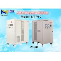 Quality Efficient PSA Air Cooling Ozone Generator , Wastewater Treatment Purification No Pollution for sale