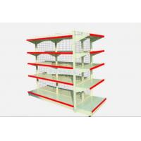 Quality Double-Sided Back-Webing Heavy Duty Shelving For Convenience Stores for sale