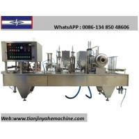 Quality Automatic Jelly Filling and Sealing Machine for sale