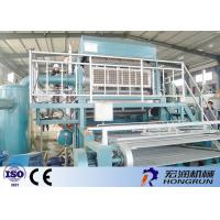 China Agriculture Waste Paper Egg Box Machine , 3000pcs / h Pulp Egg Tray Making Machine on sale