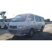 China used toyota hiace low price toyota hiace for sale usa used toyota hiace passenger van on sale