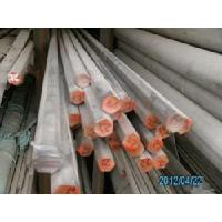 Quality Stainless Steel Bar (PICT0160) for sale