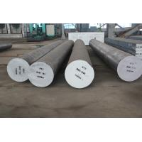 Quality H13 , hot work die steel,tool steel,mold steel,special steel for sale