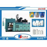 Quality Plastic Jar Automatic Blow Molding Machine for sale