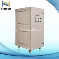 Quality 40 Liters Industrial Oxygen Concentrator For Air Blowing Glass 12 Months Warranty for sale