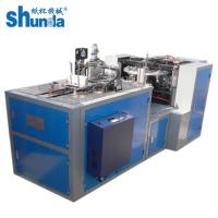 Quality Single Sided PE Coated Paper Ice Cream Cup Making Machine Ultrasonic for sale