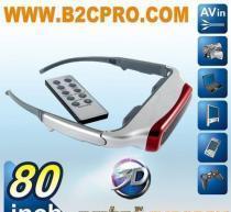China Virtual Video Glasses on sale