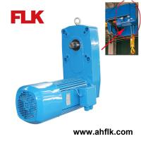 Quality Wire Rope Hoist Lifting Gearmotor / Gearbox / Reducer for sale