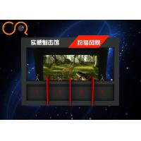 China Companion Gaming Interactive Projector Screen Cinema Gun Shooting Hunting Hero game on sale