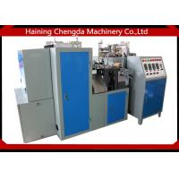 Quality 40-50 Cups / Min Paper Tea Cup Making Machine , Handle Coffee K Paper Cup Forming Machine for sale