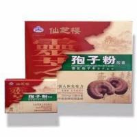 Quality Ganoderma Lucidum Spore Powder Capsule (Gift Package) for sale